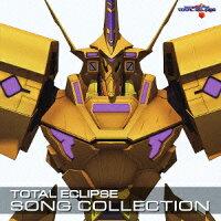 トータル・イクリプスソングアルバム(CD+DVD)