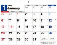 書き込み式シンプルカレンダーリングレスタイプ B4ヨコ(2019年)
