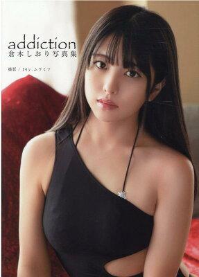 倉木しおり 写真集 「addiction」