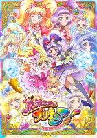 魔法つかいプリキュア! Blu-ray vol.4【Blu-ray】