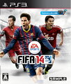 FIFA 14 ワールドクラス サッカー PS3版の画像