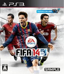【送料無料】FIFA 14 ワールドクラス サッカー PS3版