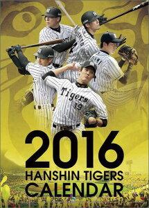 阪神タイガース 2016年 カレンダー【入荷次第発送】