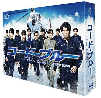コード・ブルー -ドクターヘリ緊急救命ー THE THIRD SEASON Blu-ray-BOX【Blu-ray】