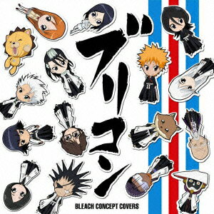 ブリコン 〜BLEACH CONCEPT COVERS〜画像