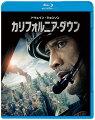 カリフォルニア・ダウン ブルーレイ&DVDセット(2枚組/デジタルコピー付)【初回生産限定】【Blu-ray】