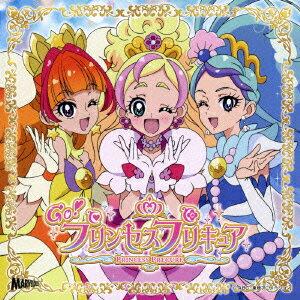 「Go!プリンセスプリキュア」主題歌シングル (CD+DVD)画像
