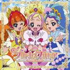 「Go!プリンセスプリキュア」主題歌シングル (CD+DVD) [ 礒部花凜/北川理恵 ]