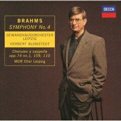 ベートーヴェン – 交響曲 第9番 ニ短調 作品125 合唱付き(ヘルベルト・ブロムシュテット)