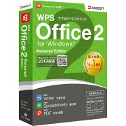 【お買い物マラソン期間限定価格】WPS Office 2 Personal Edition 【DVD-ROM版】