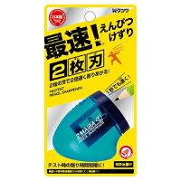 クツワ STAD 鉛筆削り 2枚刃 ブルー RS021BL