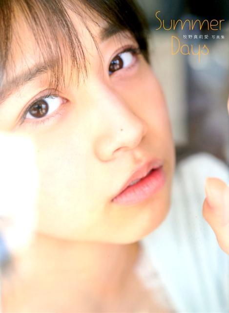 https://thumbnail.image.rakuten.co.jp/@0_mall/book/cabinet/1378/9784847081378.jpg