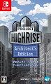 プロジェクト・ハイライズ アーキテクトエディションの画像