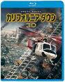カリフォルニア・ダウン 3D&2D ブルーレイセット(2枚組/デジタルコピー付)【初回生産限定】【Blu-ray】