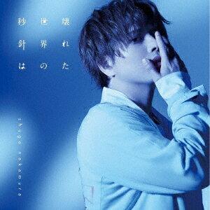 4thシングル タイトル未定 (初回限定盤 CD+Blu-ray)