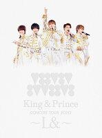 King & Prince CONCERT TOUR 2020 〜L&〜(初回限定盤 Blu-ray)【Blu-ray】