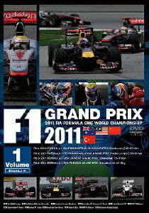 【送料無料】F1 GRAND PRIX 2011 2011 FIA FORMULA ONE WORLD CHAMPIONSHIP Volume 1 Round.1-4
