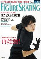 ワールド・フィギュアスケート(89)