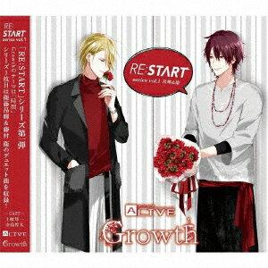 アニメソング, その他 ALIVE Growth RE:START 1 (CV:)(CV:)