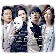 【送料無料】【輸入盤】 ミス・リプリー 韓国ドラマOST (MBC)