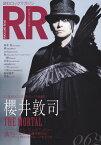 ROCK AND READ(062) 読むロックマガジン 櫻井敦司「THE MORTAL」
