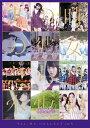 ALL MV COLLECTION〜あの時の彼女たち〜【Blu-ray】 [ 乃木坂46 ]