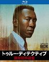 トゥルー・ディテクティブ 猟奇犯罪捜査 ブルーレイ コンプリート・ボックス(3枚組)【Blu-ray】 [ マハーシャラ・アリ ]