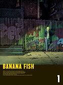 BANANA FISH Blu-ray Disc BOX 1(完全生産限定版)【Blu-ray】