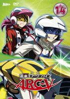 遊☆戯☆王ARC-V TURN14