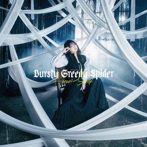 TVアニメ「蜘蛛ですが、なにか?」後期オープニングテーマ「Bursty Greedy Spider」