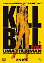 DVD『キル・ビル』
