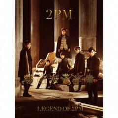 【送料無料】LEGEND OF 2PM(初回生産限定盤A CD+DVD) [ 2PM ]