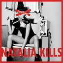 【送料無料】【輸入盤】Perfectionist [ Natalia Kills ]