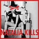 【送料無料】【輸入盤】Perfectionist [ Natalia Kills ]