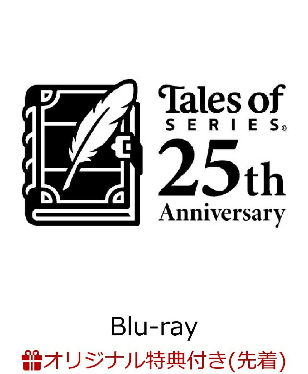 【楽天ブックス限定先着特典+先着特典】Theme song of Tales -25th Anniversary Opening movie Collection-【Blu-ray】(横長布ポスター(サイズ:110cmx20cm予定)+場面写真使用 特製リーフレット)