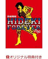 【楽天ブックス限定特典】HIDEKI FOREVER pop(A5クリアファイル)