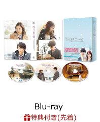 【先着特典】 四月は君の嘘 豪華版 Blu-ray(ポストカード付き)