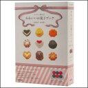 【送料無料】かわいいお菓子ブック