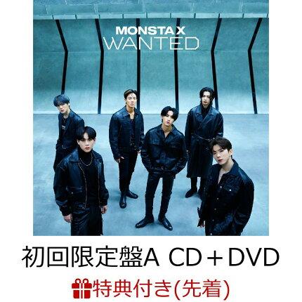 【先着特典】WANTED (初回限定盤A CD+DVD)(ステッカー)