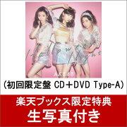 【楽天ブックス限定 生写真付】 ハロウィン・ナイト (初回限定盤 CD+DVD Type-A)