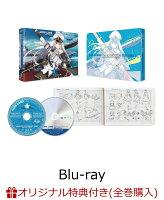 【楽天ブックス限定全巻購入特典対象】アズールレーン Vol.1(初回生産限定版)【Blu-ray】