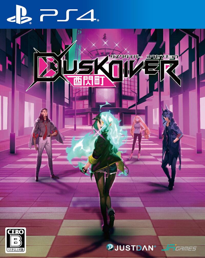 Dusk Diver 酉閃町 - ダスクダイバー ユウセンチョウ - 通常版 PS4版画像