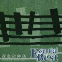 Essential Best::来生たかお [ 来生たかお ]