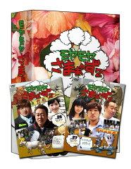 モヤモヤさまぁ~ず2 VOL.26&VOL.27 2枚組DVD-BOX [ さまぁ~ず ]