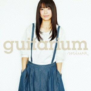 【送料無料】guitarium<ギタリウム>
