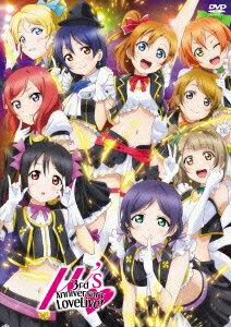 ラブライブ!μ's 3rd Anniversary LoveLive! [ μ's ]