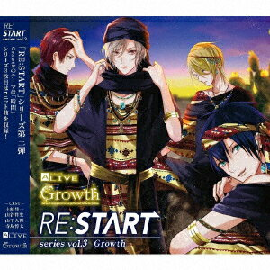 アニメソング, その他 ALIVE Growth RE:START 3 (CV:)(CV:)(CV:)(CV:)