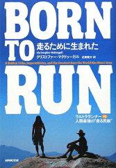 【送料無料】Born to run走るために生まれた