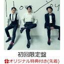 【楽天ブックス限定先着特典】I Love You (初回限定盤 CD+Blu-ray)(缶バッジ) [ フジファブリック ]