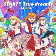 TVアニメ『ラブライブ!スーパースター!!』OP主題歌「タイトル未定」